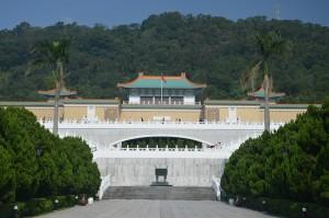 Národní palácové muzeum