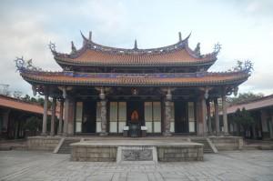Konfuciův chrám