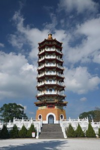 Pagoda Tsen