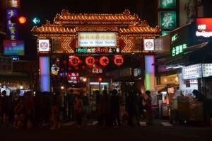 Noční trh na Raohe Street