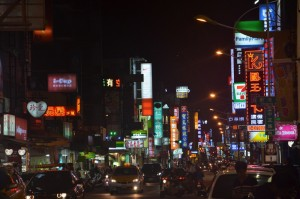 Ulice Hualienu