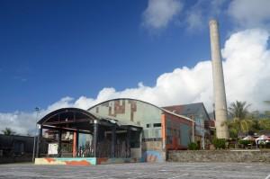 Dulan Sugar Factory