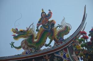 V Tainanu
